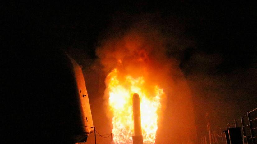 Минобороны США опубликовало видео запуска ракеты «Томагавк» с подлодки во время удара по Сирии