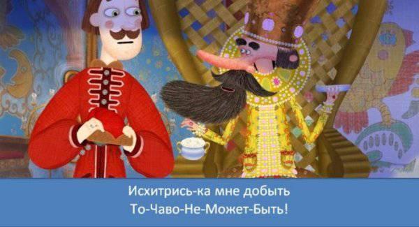 Как в России построить капитализм с человеческим лицом