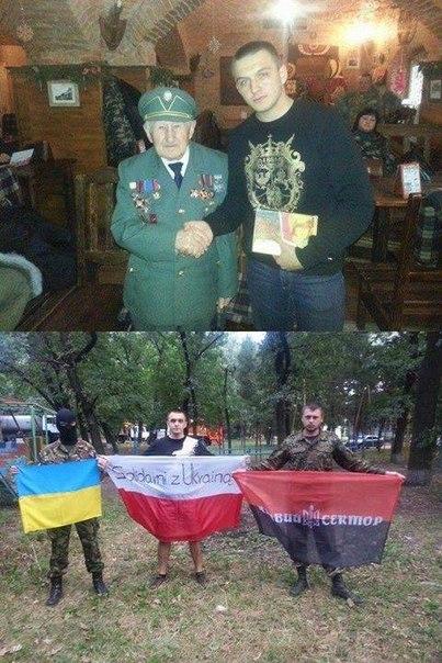 Курва бандеровска. Александр Роджерс