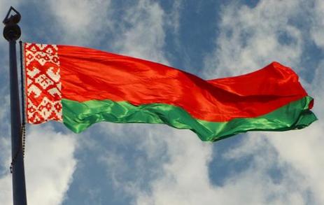 МИД Украины выслал белорусского дипломата