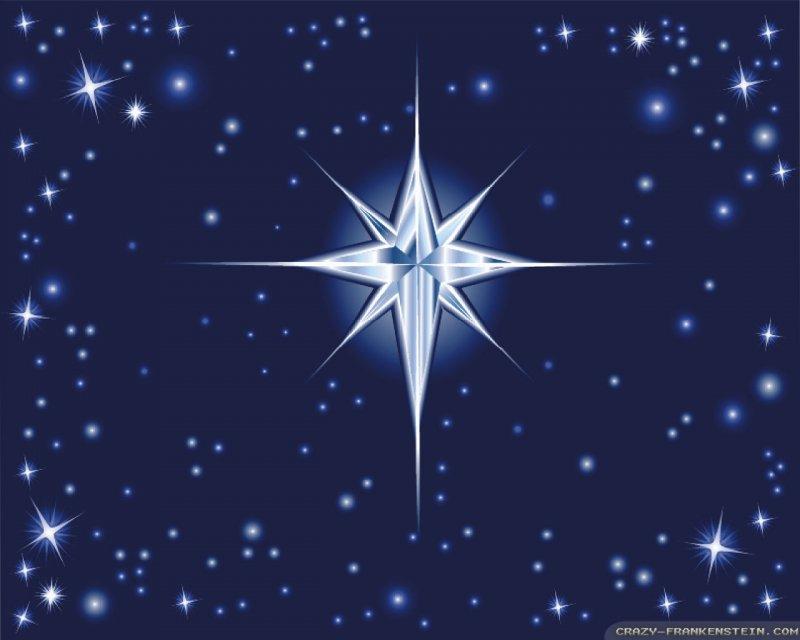 Ах, какая звезда в небесах... (Настасья)