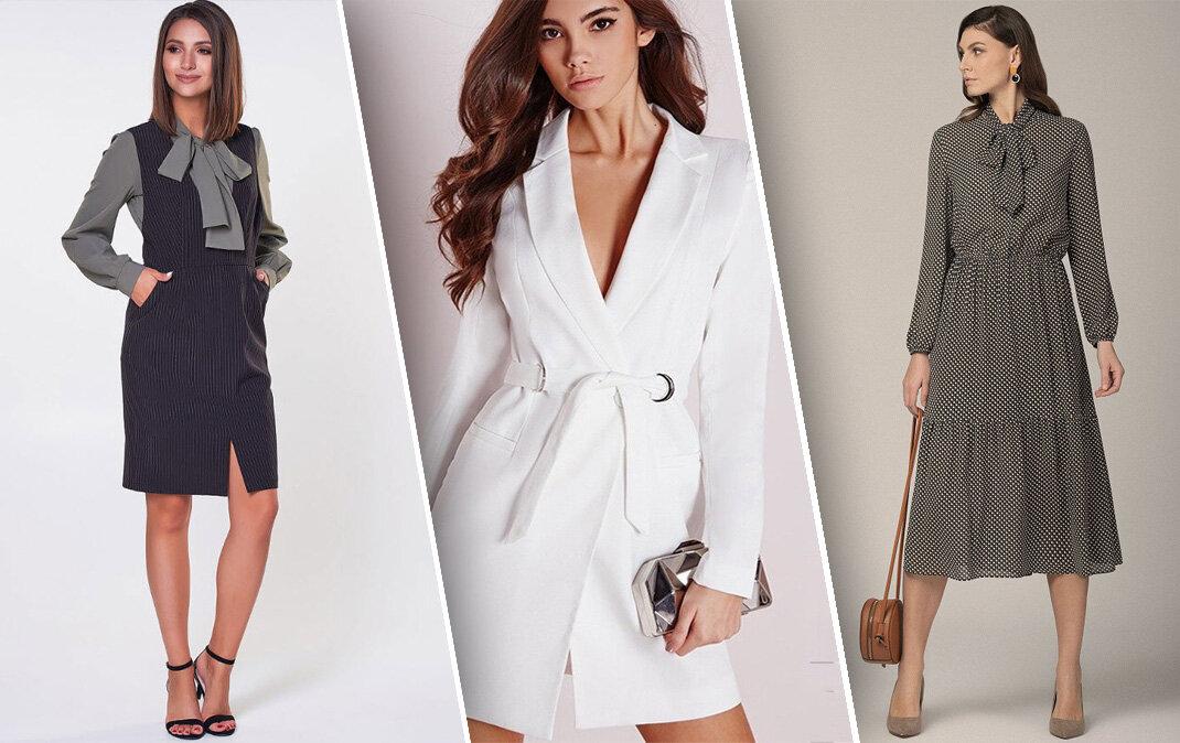 Какие офисные платья сейчас на пике популярности?