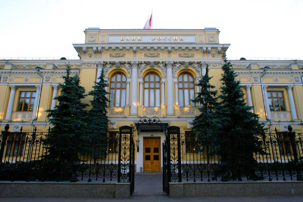 Российская экономика во 2 и 3 кварталах этого года будет расти по 0,4%
