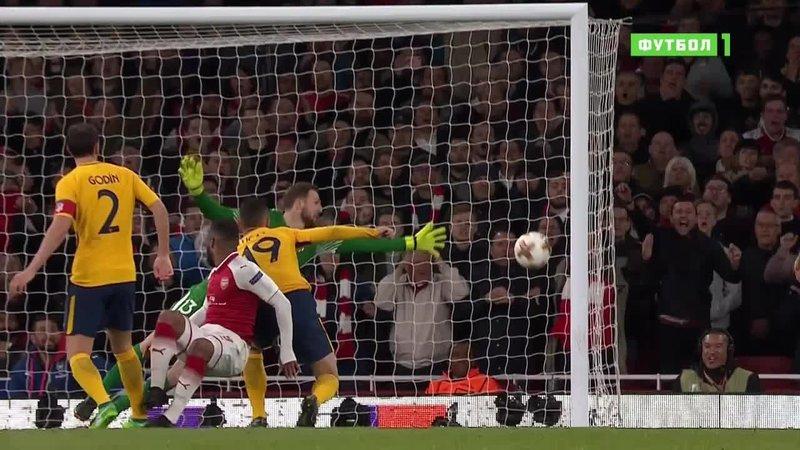Арсенал - Атлетико - 1:1. Голы и лучшие моменты