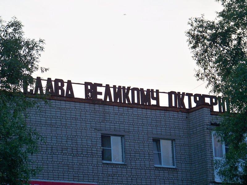 Юрьев-Польский Владимирская область Города России, владимирская область, красивые места, пейзажи, путешествия, россия