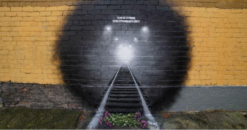 Граффити, посвященное жертвам теракта в метро Петербурга, закрасили