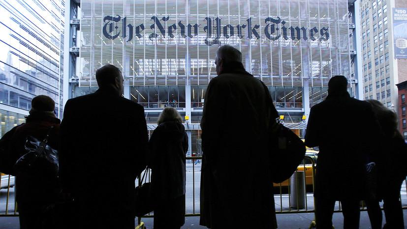 Заветам Геббельса верны: Антироссийская истерия The New York Times набирает обороты
