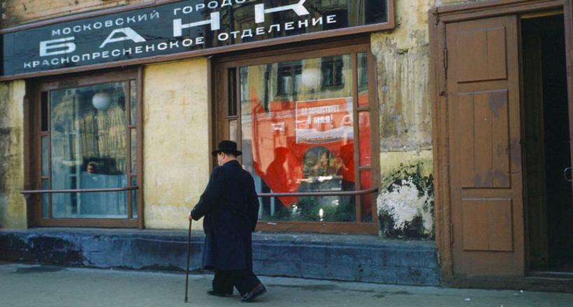 Фото и видео, которые удалось снять американцу в Москве в 1950-е годы