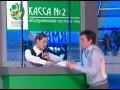Уральские пельмени - Случай в сберкассе