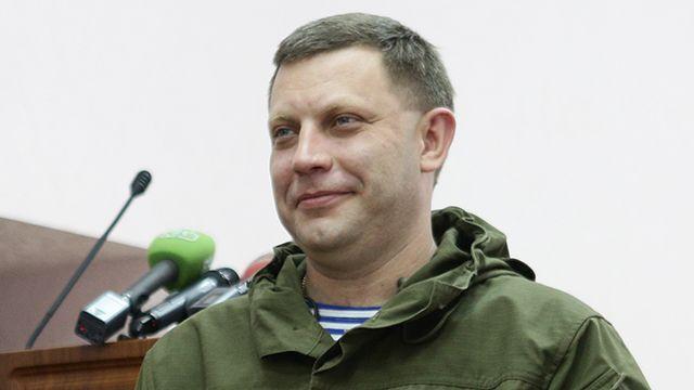 Захарченко станет президентом Украины