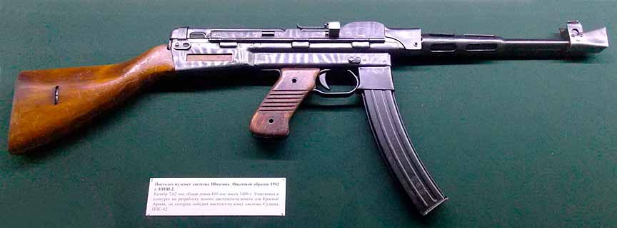 Пистолет-пулемет системы Шпагина