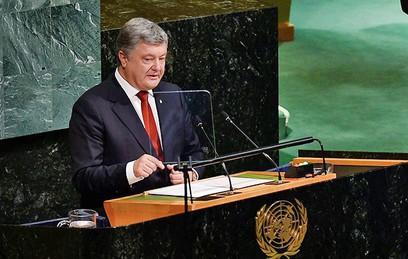 Порошенко посвятил теме России почти все выступление в ООН