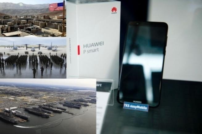 ЦРУ в панике: китайские телефоны знают о Пентагоне всё!