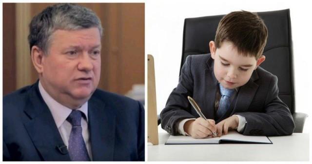 Ребенок чиновника зарабатывает по полтора миллиона рублей в год