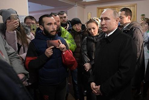 Путин во время встречи с инициативной группой пообещал наказать всех виновников трагедии в ТЦ