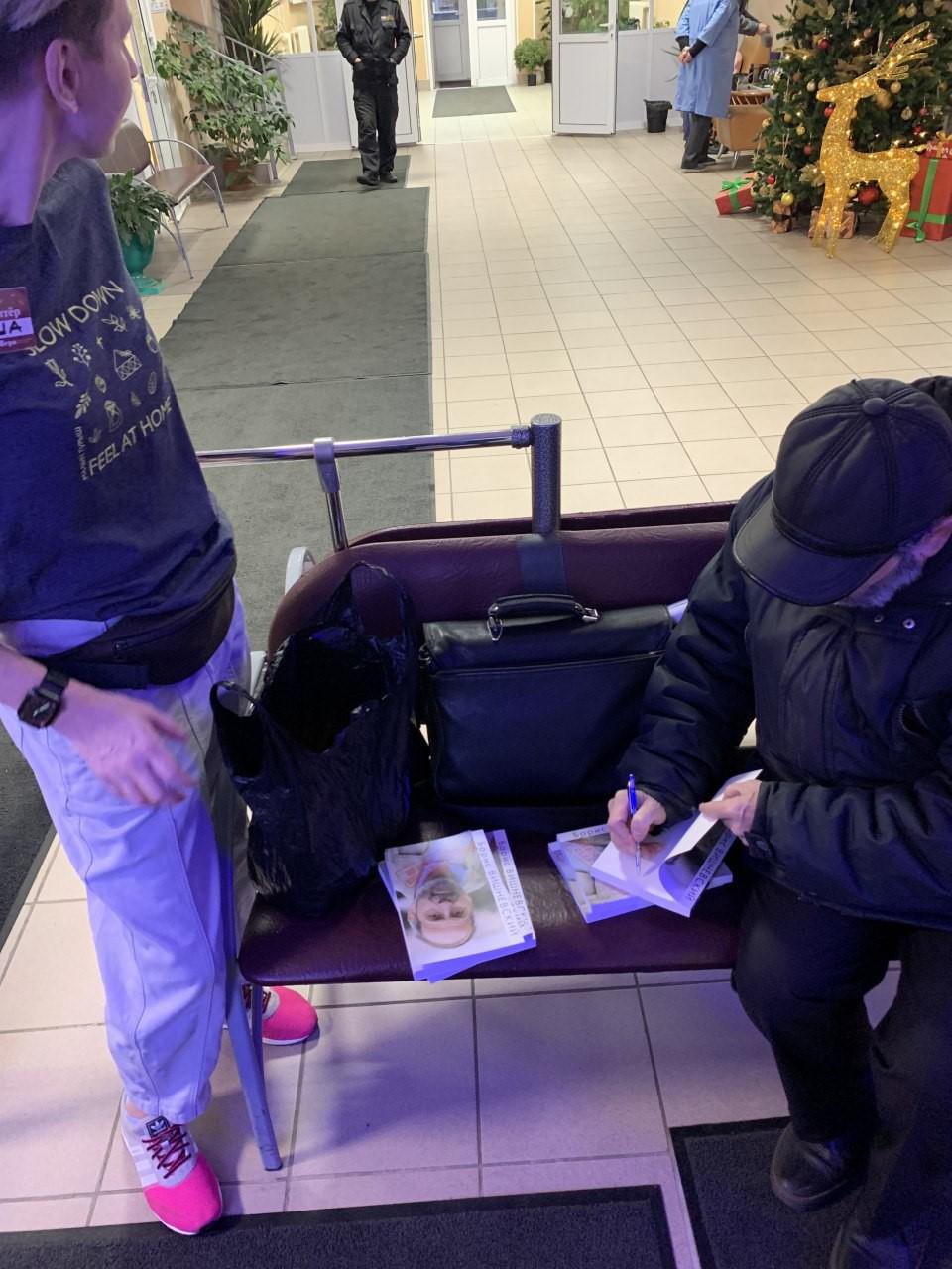 Яблочник Борис Вишневский подарил бесполезную макулатуру пациентам хосписа