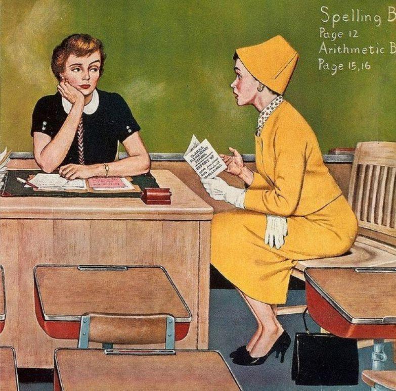 Уважаемая учительница! Пишет вам мама одной девятилетней девочки…