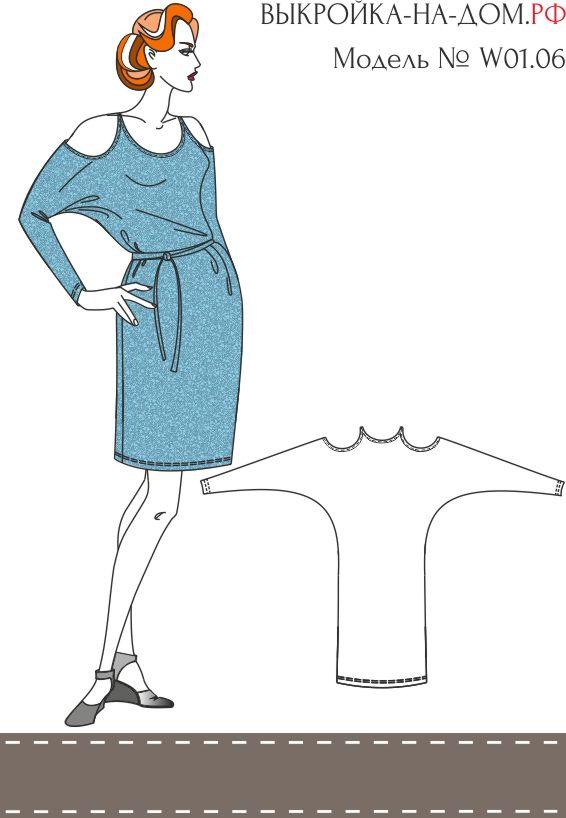 19 цельнокроеных модных выкроек для не умеющих шить!