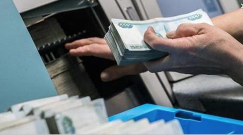 """""""И все так чинно, благородно"""": ЦБ раскрыл самые популярные методы вывода денег из России"""