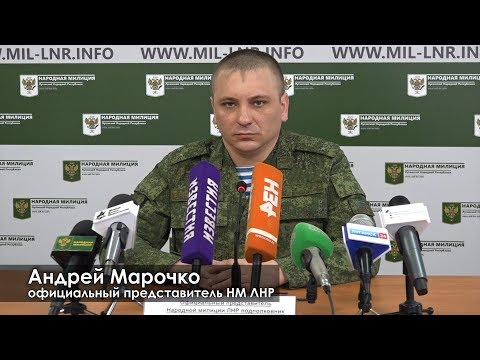 Три бойца ВСУ получили ранения на учениях в Донбассе – Народная милиция