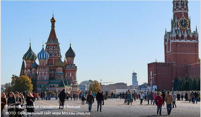 Как Москва стала центром притяжения для туристов