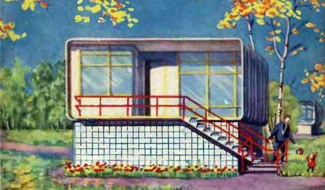 Одноэтажные хрущевки на одного человека - нереализованный проект СССР
