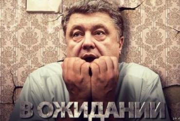 В ожидании ответа Москвы
