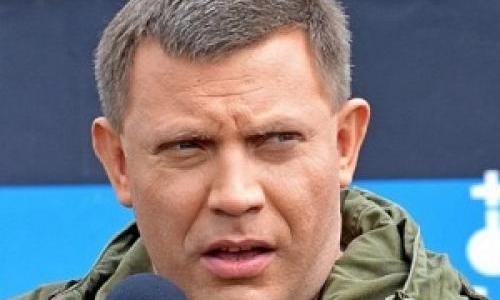 Захарченко шутить не стал: это уже точно напугает Киев