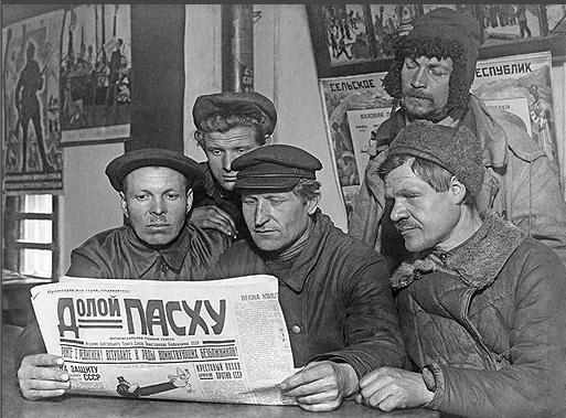 """""""Красная Пасха"""": как """"праздновали"""" Пасху в СССР"""