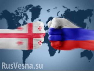 Когда Барин разрешит: С Россией сотрудничать нельзя, все переговоры вести будем с разрешения ЕС и США, — новый президент Грузии