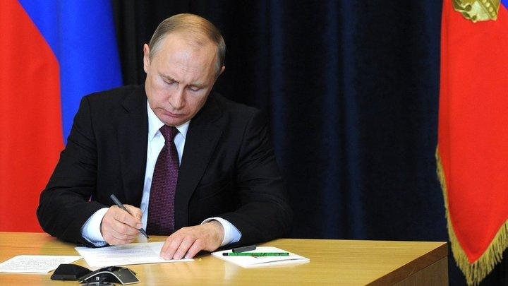 """""""Жёсткая игра"""" Путина. Какие…"""