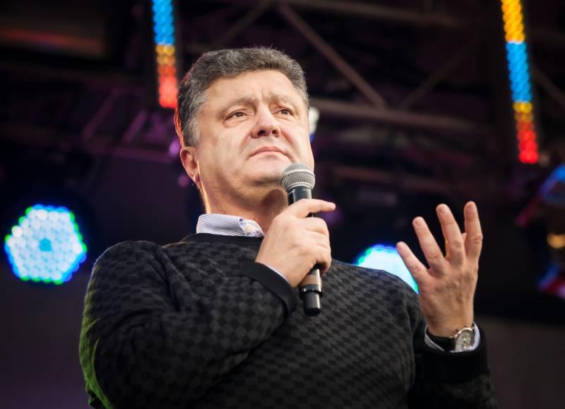 Нема золотого запасу. «Свадьба в Малиновке», в ролях: Пётр Порошенко.