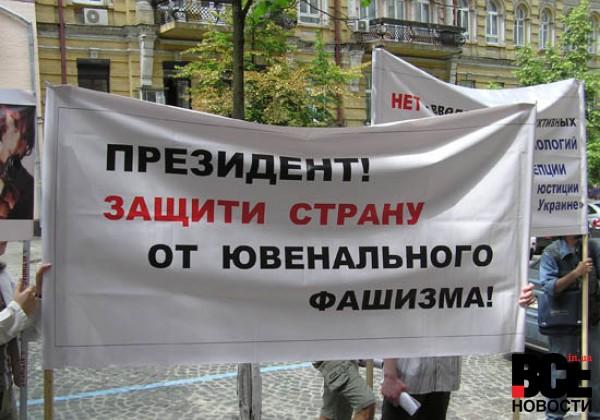 Среди депутатов Думы от «Единой России» нашли агентов влияния. Хочется верить..