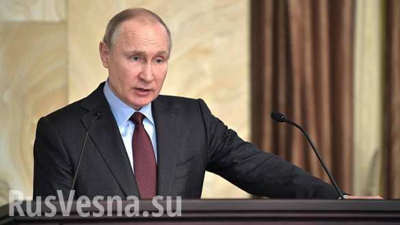 Путин заявил, что в мире воцаряется хаос