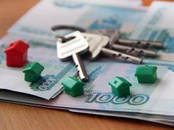 Субсидии на жилье: узнайте, как сэкономить!