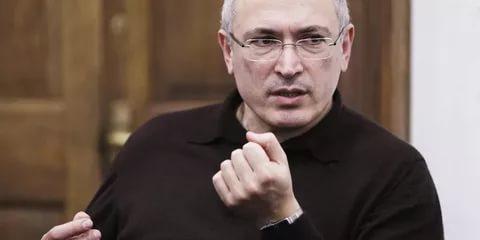 Михаил Ходорковский: Москва …