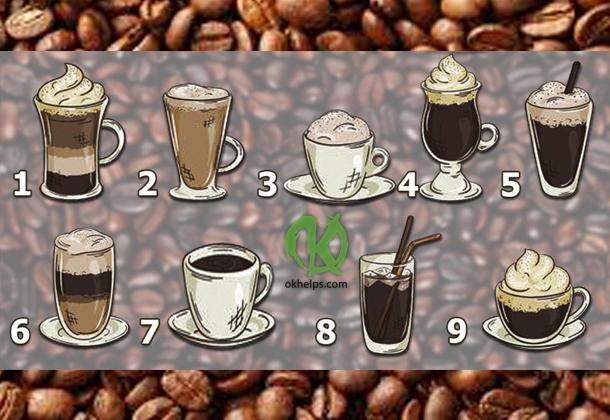 Выберите себе чашечку кофе и получите подсказку от Вселенной!