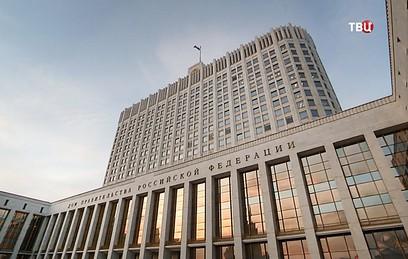 Медведев поручил определить работу правительства до 1 октября