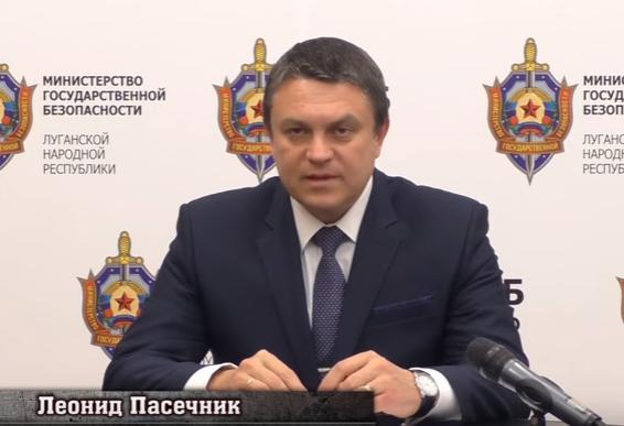МГБ ЛНР получены новые данные о причастности НАТО к подготовке украинских диверсантов