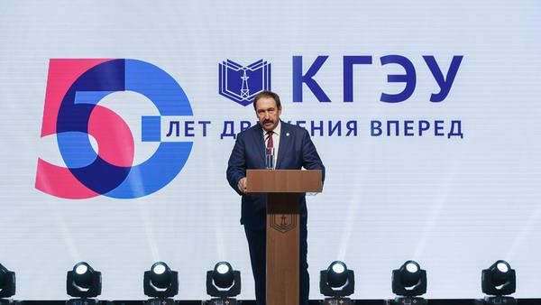 Алексей Песошин поздравил коллектив КГЭУ с 50-летием