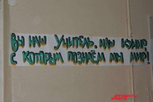 Многие ушедшие педагоги считают, что на школьную зарплату невозможно прожить. Фото: АиФ/ Надежда Кузьмина