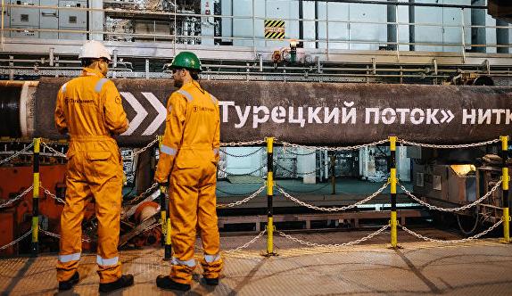 """По """"Турецкому потоку"""" текло, на Украину не попало. Киев считает убытки"""