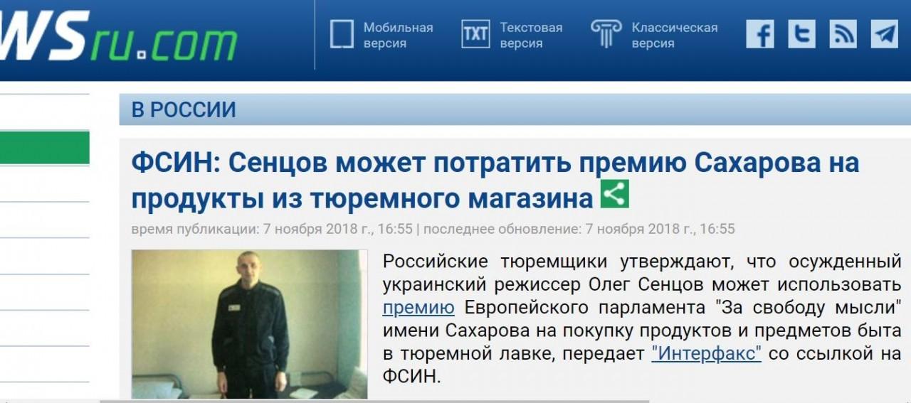 Александр Роджерс: Что найдут в открытом Порошенко общественном туалете?