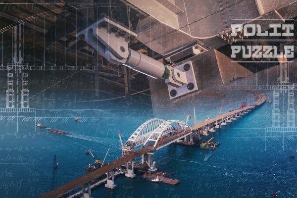 Пойдёт на металлолом: появилось видео, как разбирают опоры Крымского моста