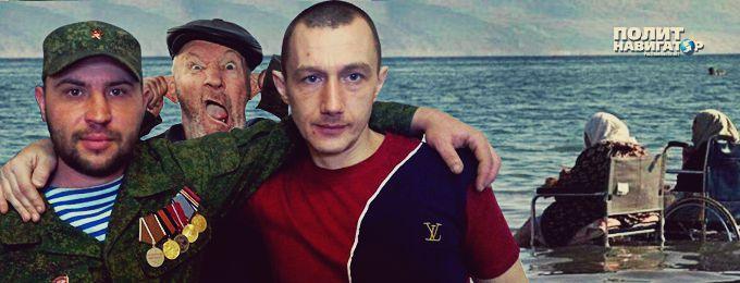 «Ужасы оккупации» Радио «Свобода» рассказало, что жители ДНР ездят отдыхать в Крым, Сочи и даже в Турцию