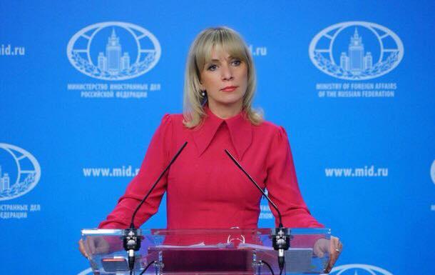 МИД России: Грузия блокирует работу механизма поинцидентам награнице