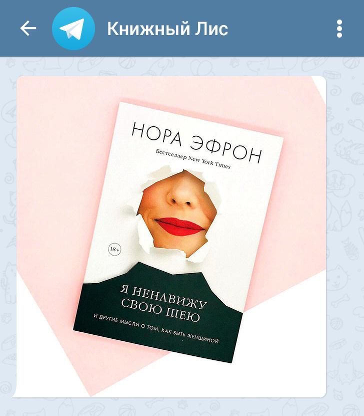 50+ Telegram-каналов для тех…