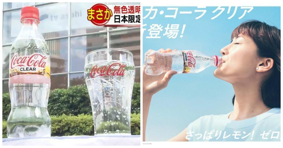 Бесцветная кока-кола для Японии и Брежнева