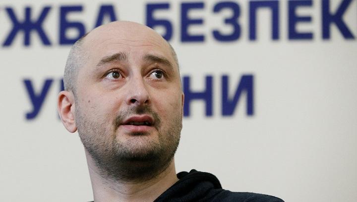 Напуганный Бабченко решил сб…