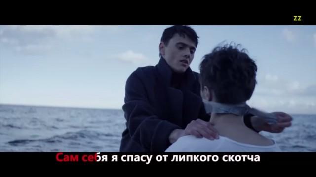 ALEKSEEV - Пьяное солнце. Если бы песня была о том, что происходит в клипе